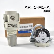 Bộ Điều Áp AR10-M5BG-A